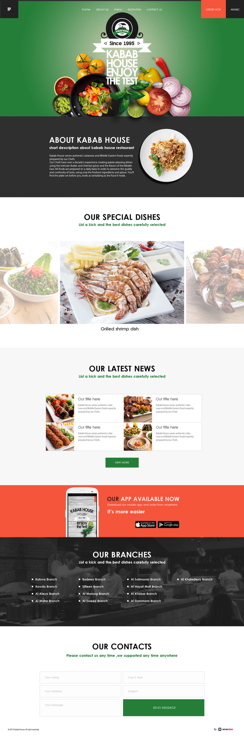 Kabab House responsive website