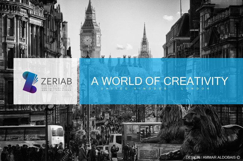 Ziriab Logo