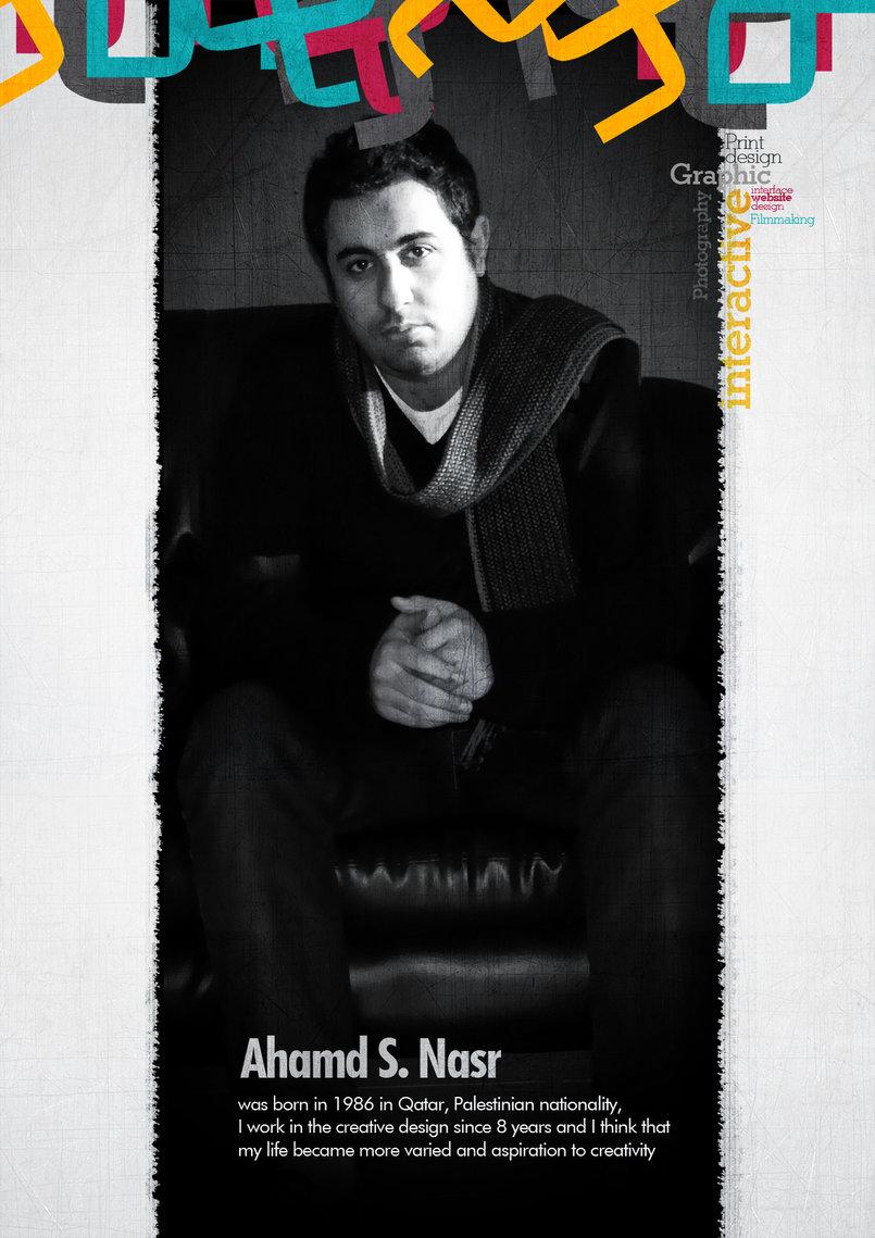 2012 Portfolio