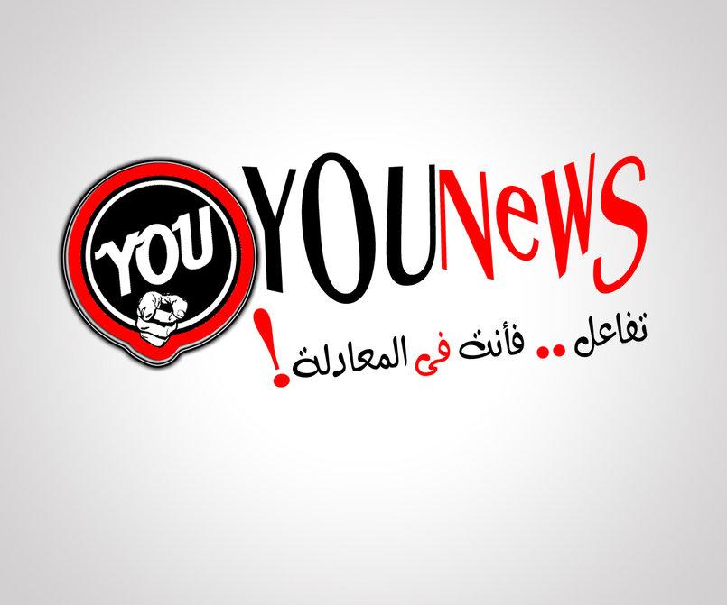 تصميم شعار لموقع اخبارى