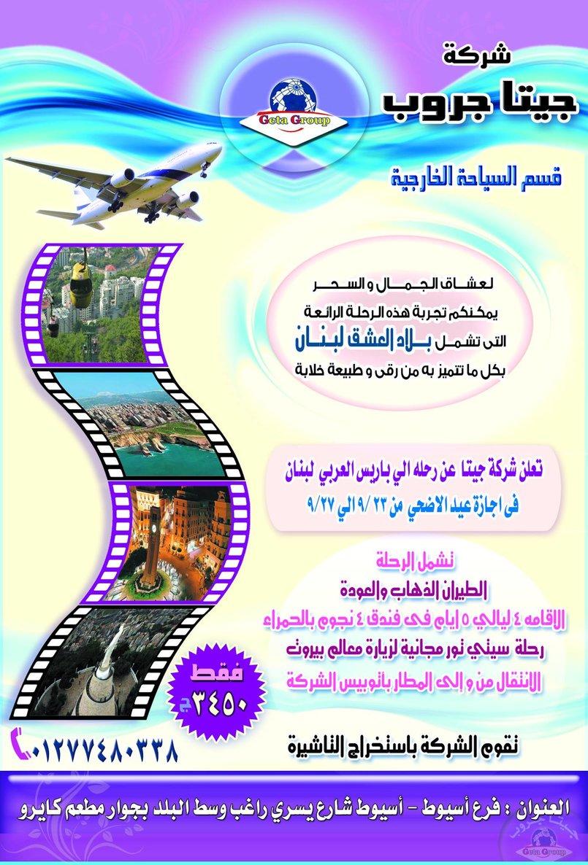 4 - إعلان  بمجلة أو جريدة