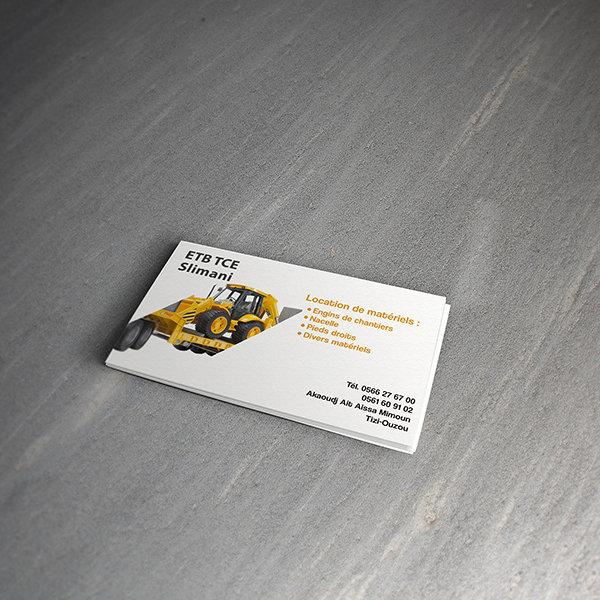 بطاقة الاعمال business cards