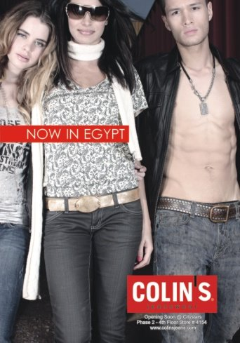 Magazine Ad
