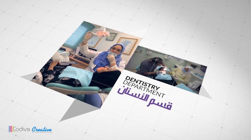 Ideal Clinics KSA,مجمع العيادات المثالية المتخصص