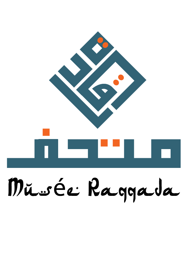 Logo islamic art museum of Kairouan Raggeda