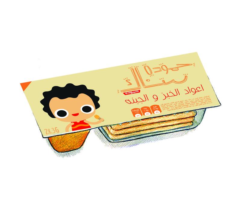 Hammoudeh Snack