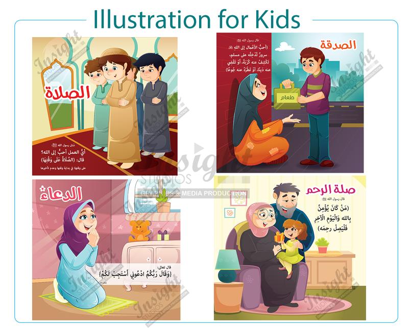 كتيب أخلاق رمضانية للأطفال