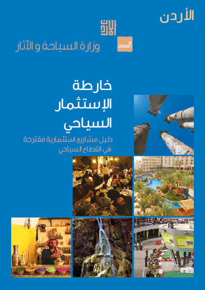 investment map booklet