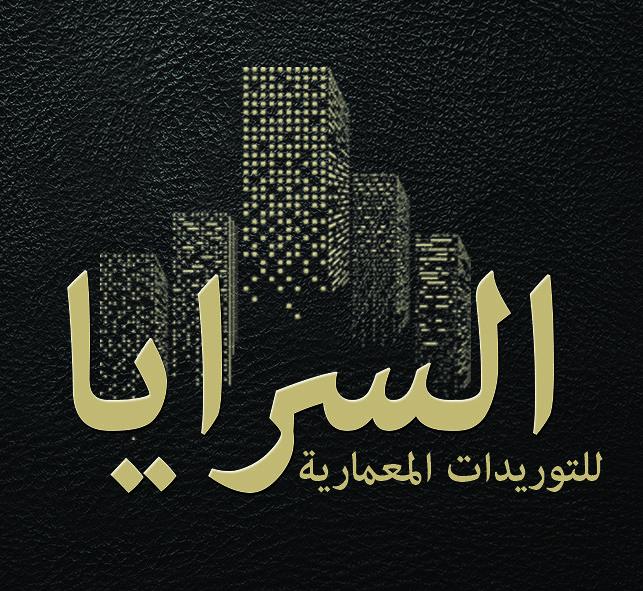 Logo & Business-Card