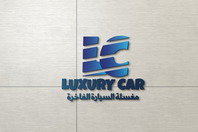 تصميم شعار LC