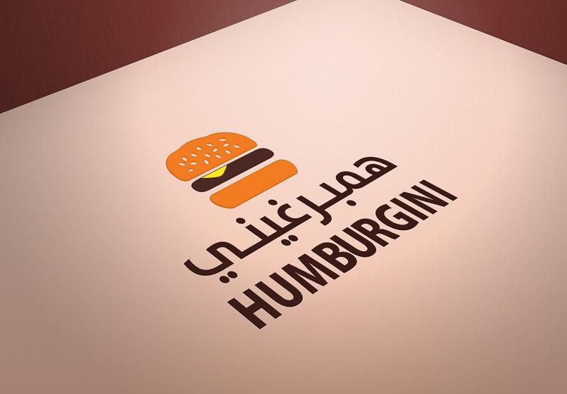 شعار ومنيو مطم