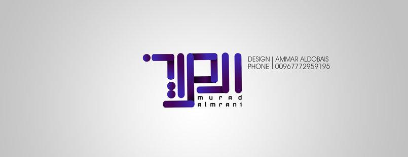 Murad Almrani Logo