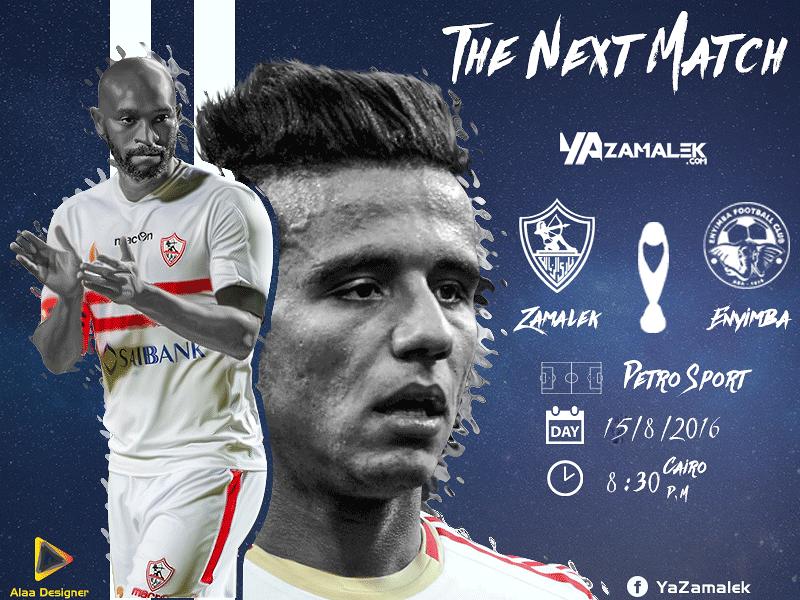 zamalek VS Enymba Match - page yazamalek