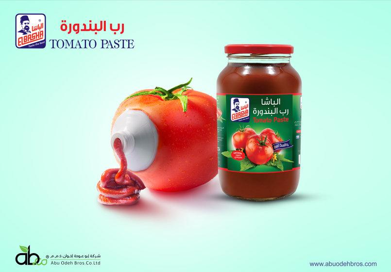 اعلان رب البندورة الباشا / شركة ابوعودة