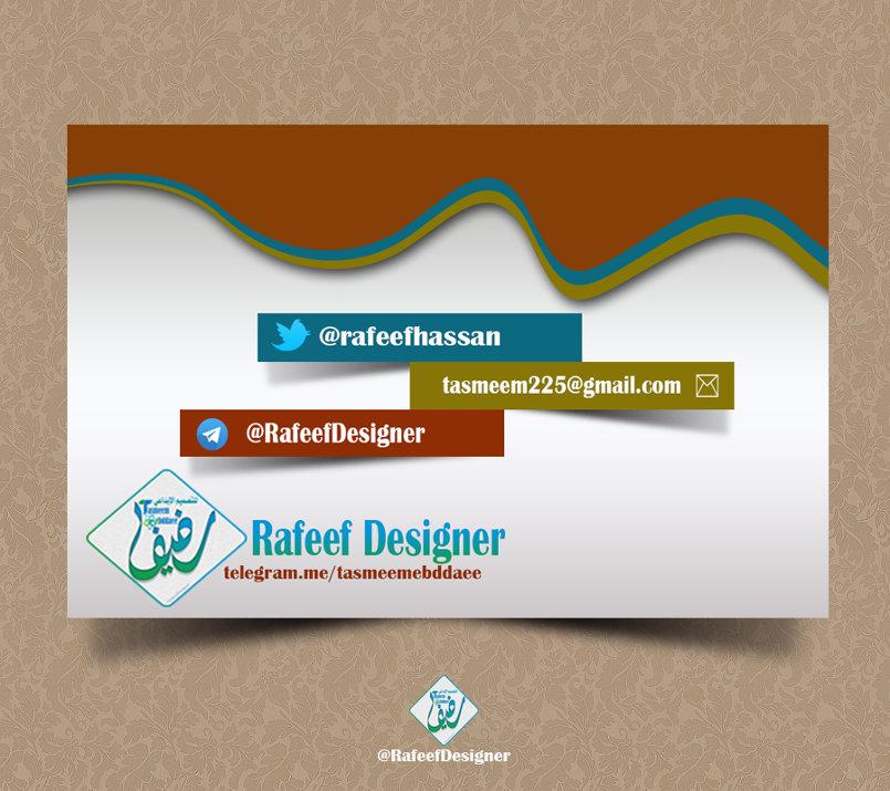 تصميم بطاقة تعريفية