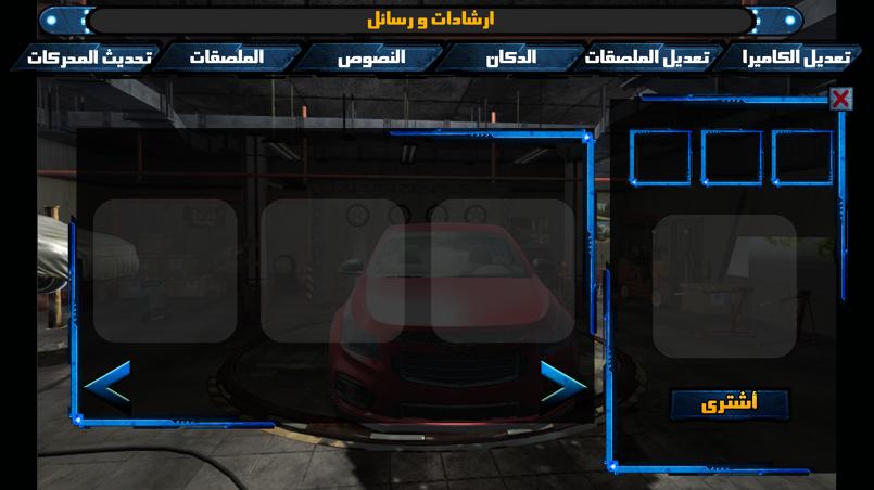 car race game UI