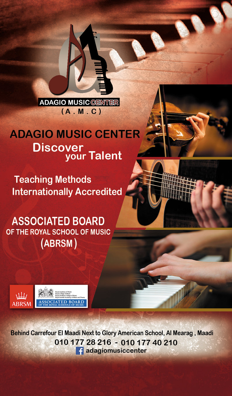 Adagio Music Center