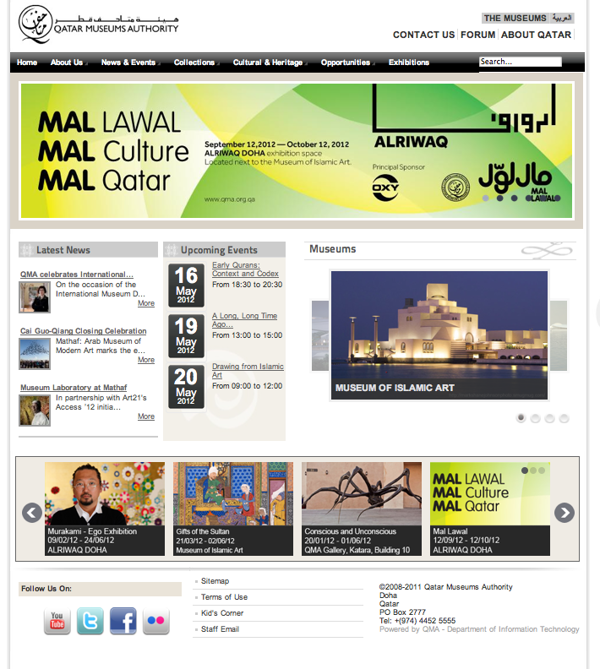 Mal Lawal, Qatar Museums Authority