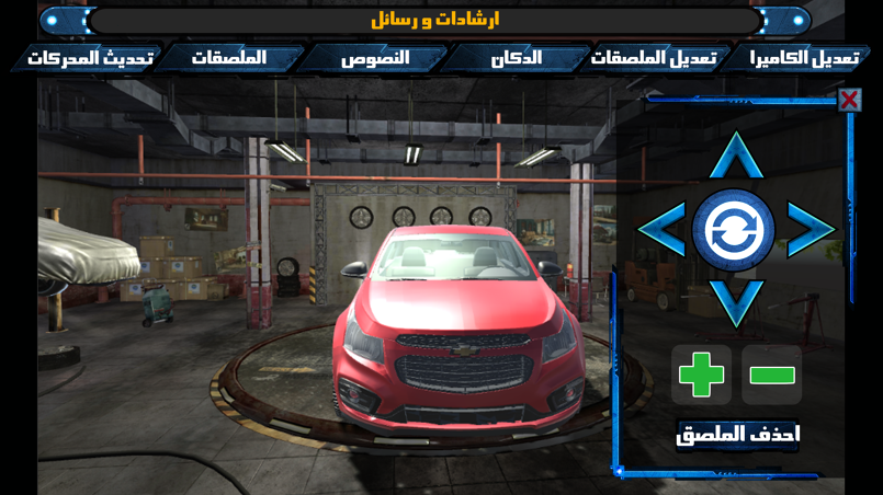 Car Design Game >> Car Race Game Ui By Mostafa Zaki Mostafazaki171216 Tasmeem Me