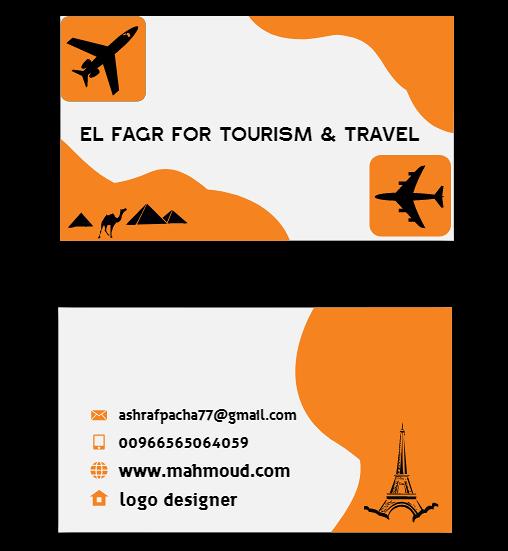 تصميم شعار لشركه الفجر للسفر و السياحة