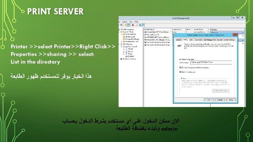 Win server 2012