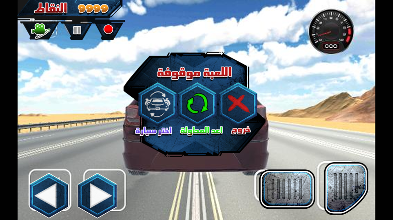 Car Race Game Ui By Mostafa Zaki Mostafazaki171216