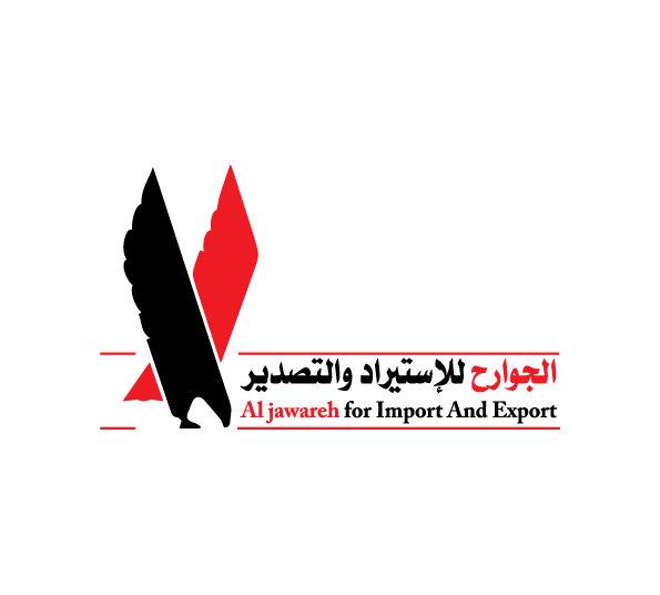 شعار الجوارح للإستيراد والتصدير