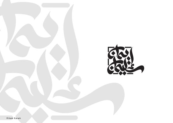 تصميم شعار شخصي