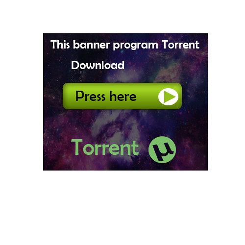 بانرات إعلانية Torrent