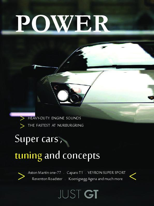 غلاف المجلة مع عنوان