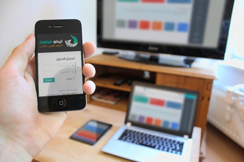 تعديل موقع إيكوفولوز لكي يصبح متجاوب مع أجهزة الموبايل والأجهزة اللوحي