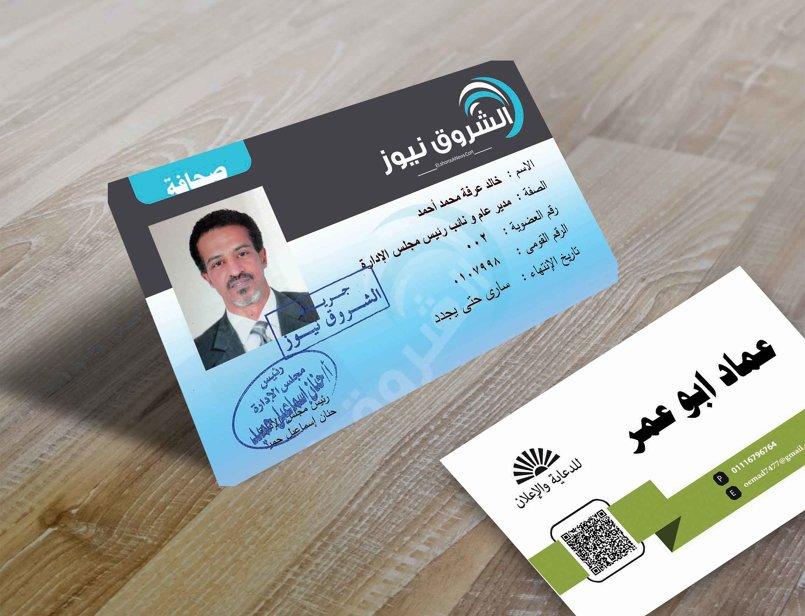 b.card