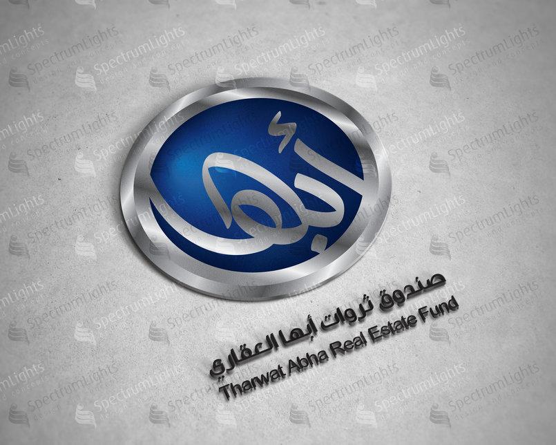 Tharwat Abha Logo