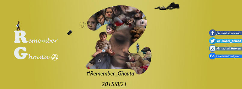 2 - Remember Ghouta