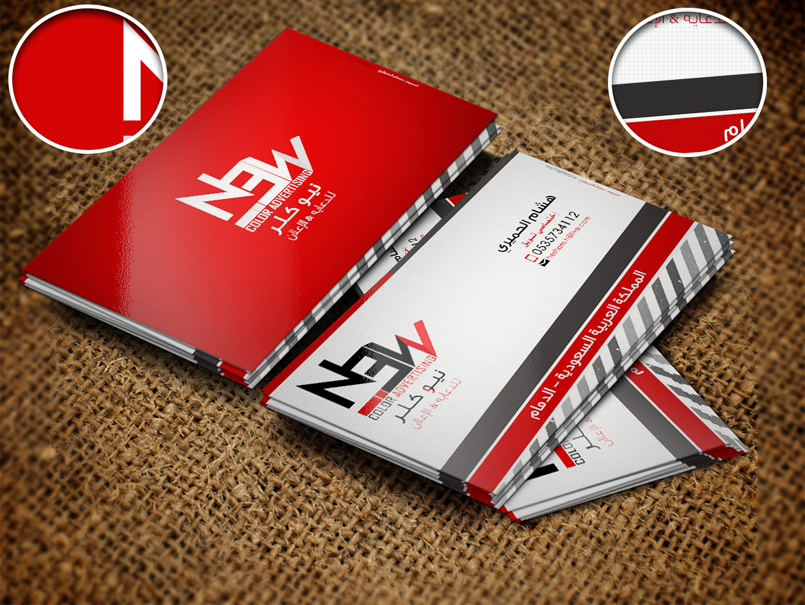 NEW COLOR ADVERTISING - Business Card + Logo