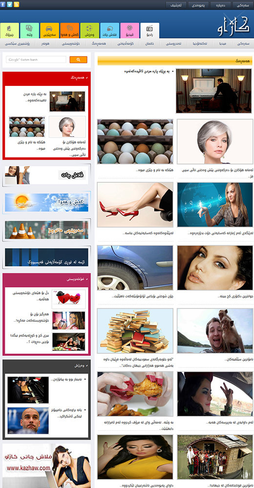 kazhaw.com