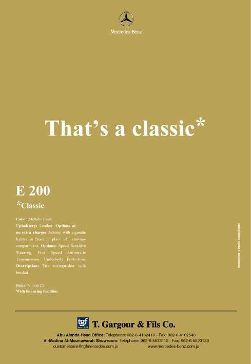 E 200 - Classic