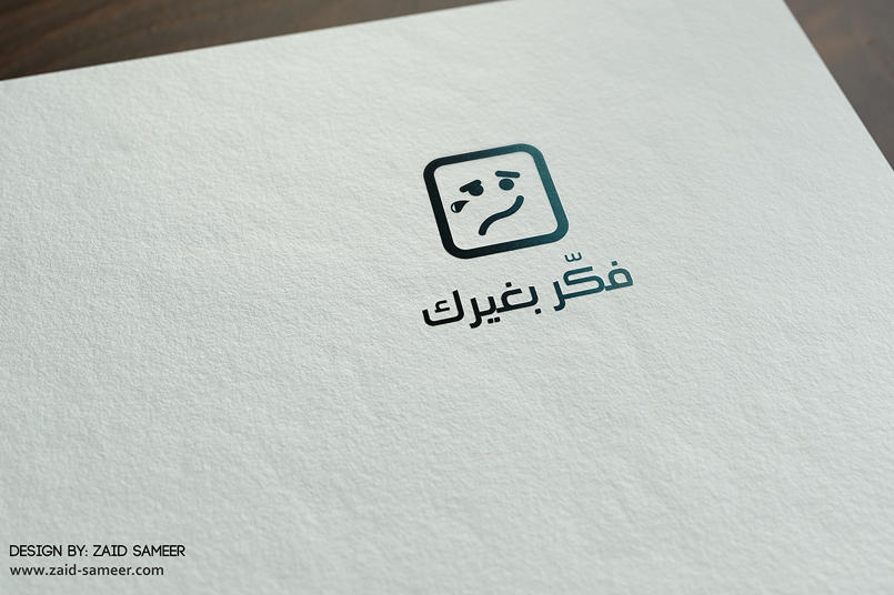 Think About Others   فّكر بغيرك - شعار