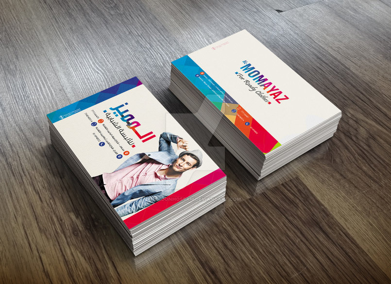 Business Cards - Al-MOMAYAZ for ready clothes