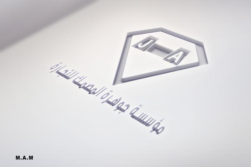 لوجو وشعار مؤسسة