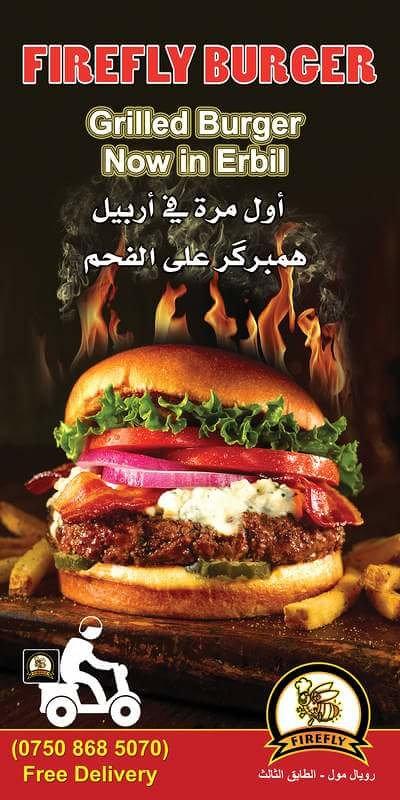 Fire fly burger