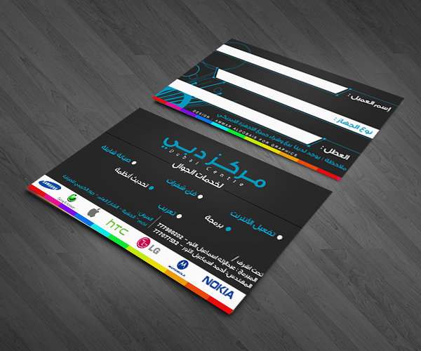 Dubai Center Card