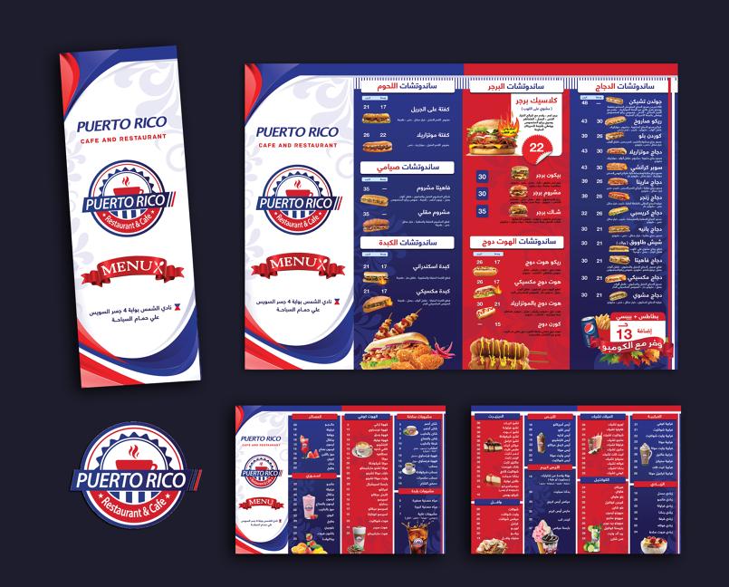 design logo and menu for puerto rico restaurant &cafe
