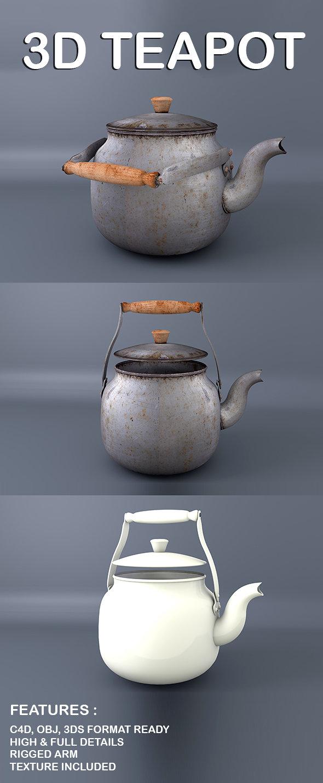3D Teapot (Vintage