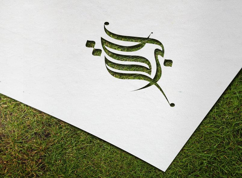 شعار بركة