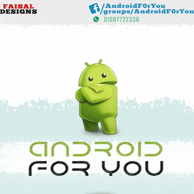 """صورة شخصية لصفحة """" Android F0r You """" على موقع فيس بوك ."""