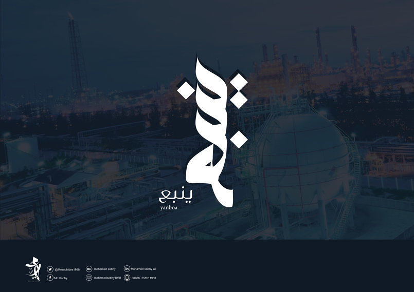 caligraphy - كاليجرافي