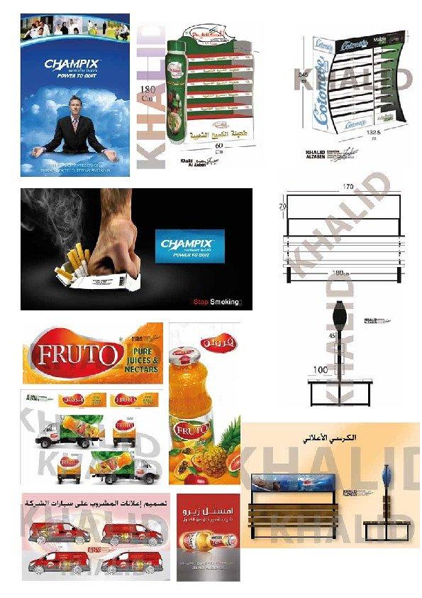 اللوحات الإعلانية - وتصميم الشعارات - والأفكار الجديدة