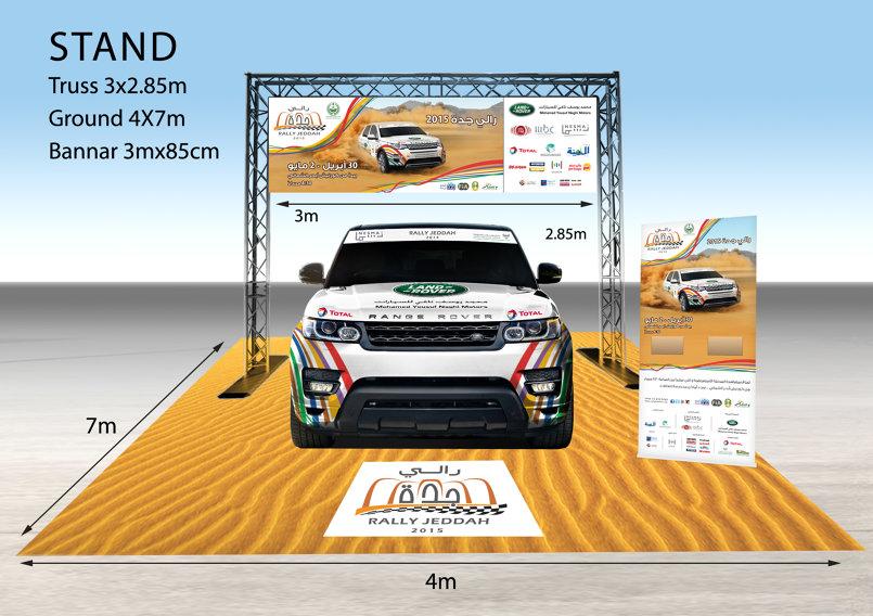 رالي جدة 2015 - Rally Jeddah