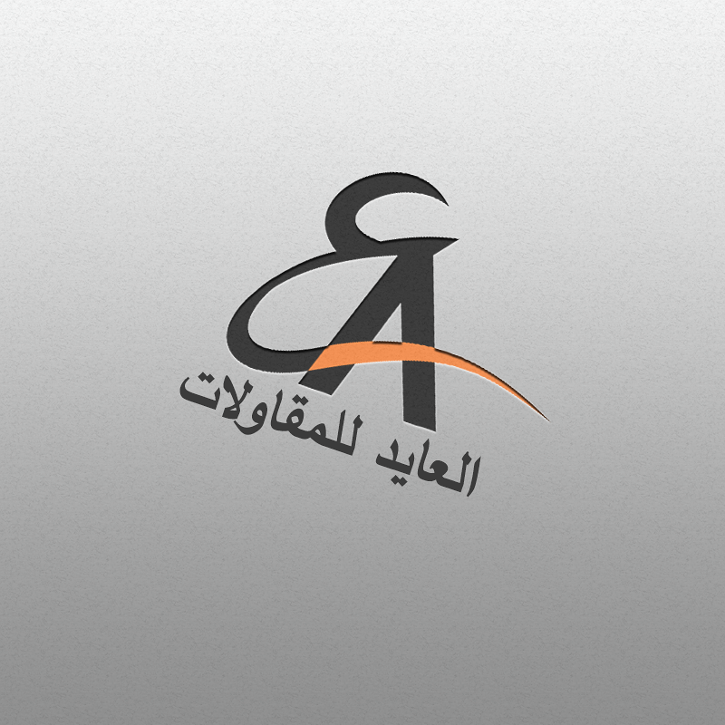 Logo Ayed Contracting Company